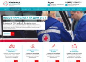 alkogolya-net.ru
