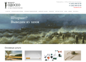 alkogolyu.net