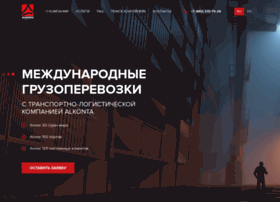 alkonta.com