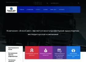 alkosale.ru