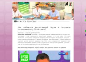 alkosystems.ru