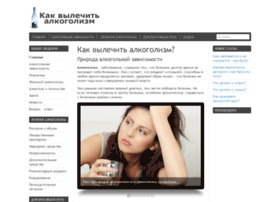 alku.ru