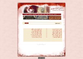 alkuwarih.com