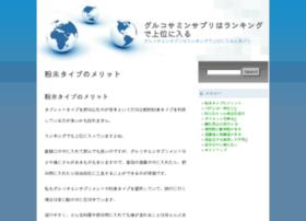 all-arb.com