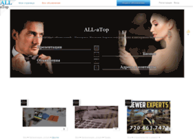 all-atop.com