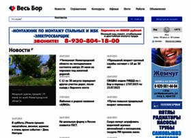 all-bor.ru