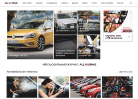 all-drive.net