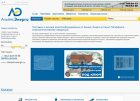 all-energo.ru
