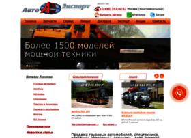 all-export.ru