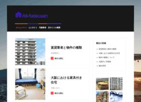 all-fudousan.com