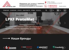 all-impex.ru