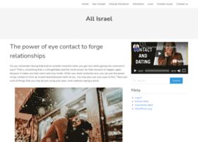 all-israel.com