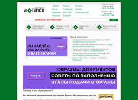 all-migration.ru