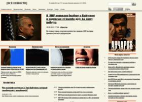 all-news.net