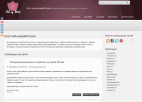 all-of-web.com.ua