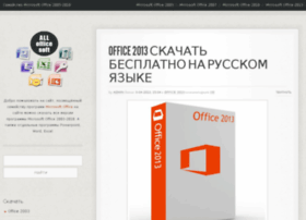 all-office-soft.com