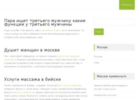 all-razbor.ru