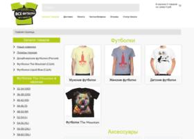 all-t-shirts.ru