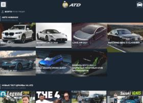 all-test-drives.com