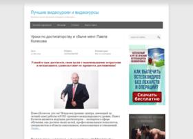 all-videouroki.ru