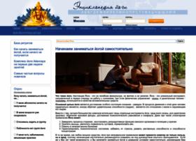 all-yoga.ru