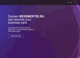 all.bessmertie.ru