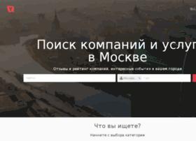 all.yell.ru