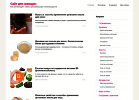 all2lady.ru