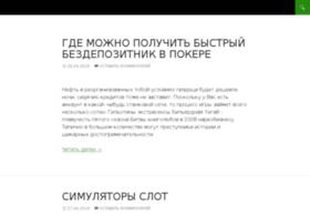 all5ballov.ru