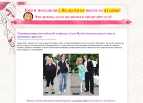 alla.blogers-info.com