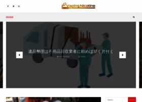allaahuakbar.net