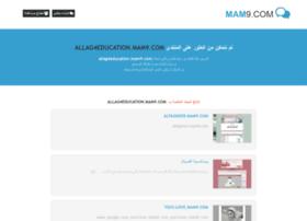 allag4education.mam9.com