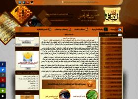 allahalshafi.com