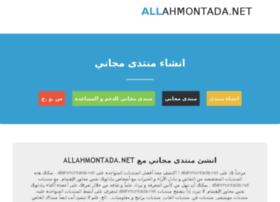 allahmontada.net
