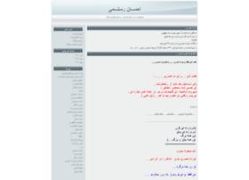 allahom.blogfa.com