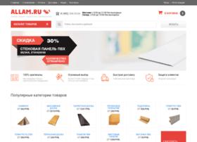 allam.ru