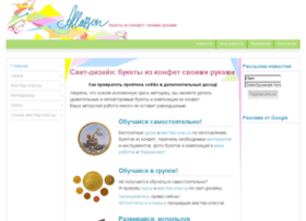 allasson.ru