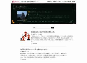 allatanys.jp
