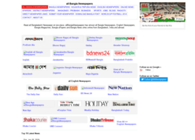 allbanglanewspapers.com