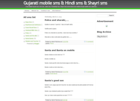 allbestgujaratisms.blogspot.in