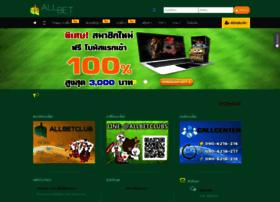 allbetclubs.com