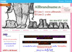 allbrandname.net