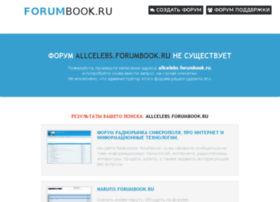 allcelebs.forumbook.ru