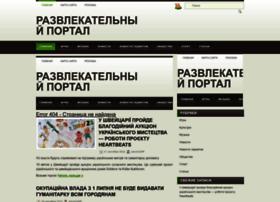 allday.org.ua