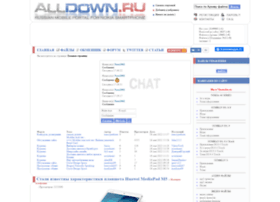alldown.ru