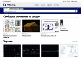 alldrawings.ru