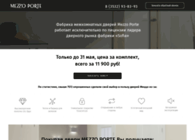alleanza.com.ru