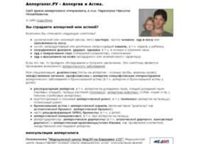 allergist.ru
