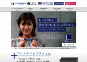 allerknight.com