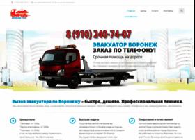 allevakuators.ru